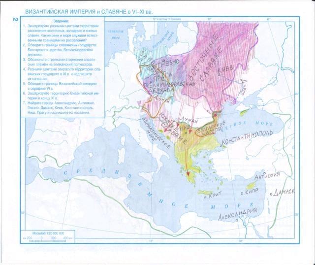 6 класс история контурные карты византийская империя и славяне