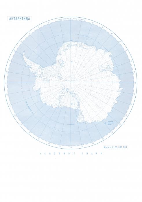 Контурная карта антарктиды 7 класс