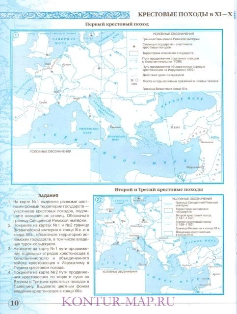 Контурные карты по истории средних веков 6 класс скачать
