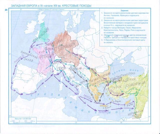 История Древнего Мира 5 Класс скачать