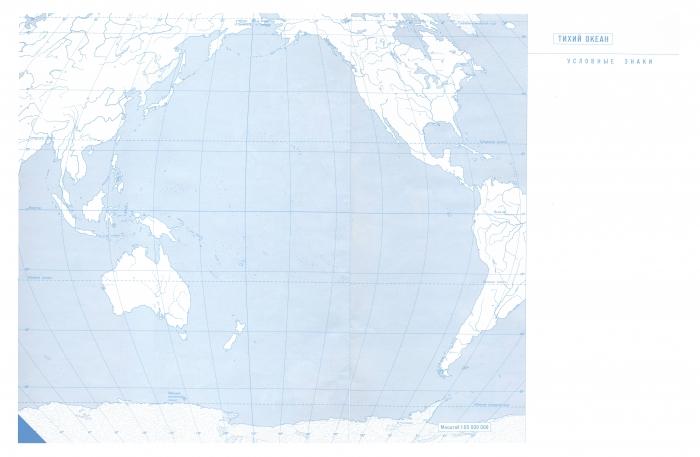 Гдз по географии 7 класс контурные карты тихого океана