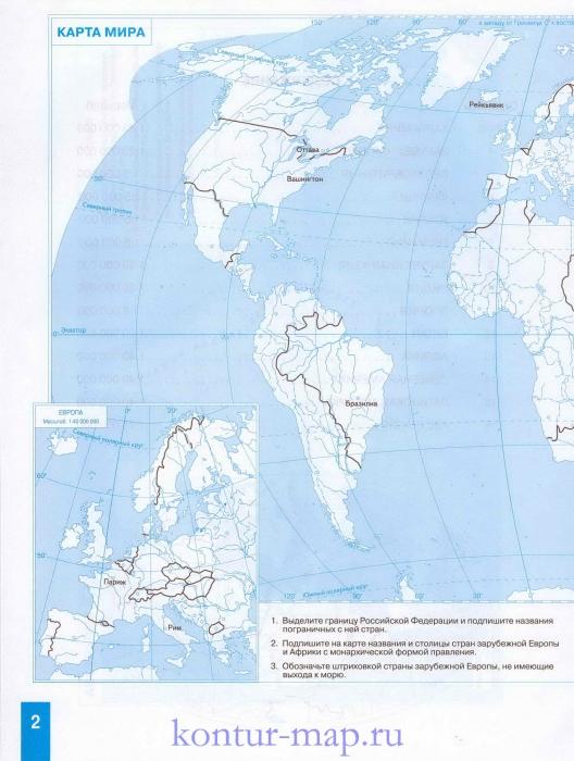 Контурная карта 10 класс география к учебнику максаковского скачать