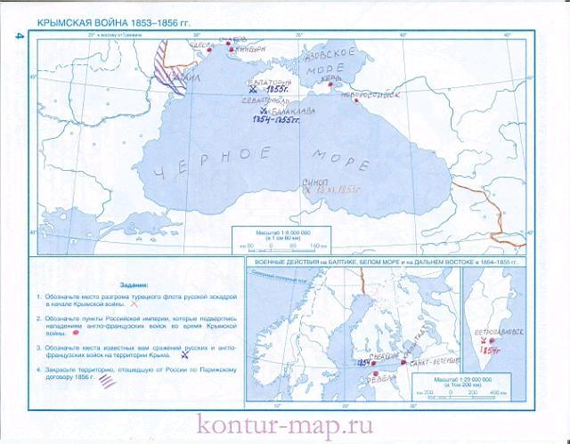 Контурная карта крымская война оборона ставрополя гдз