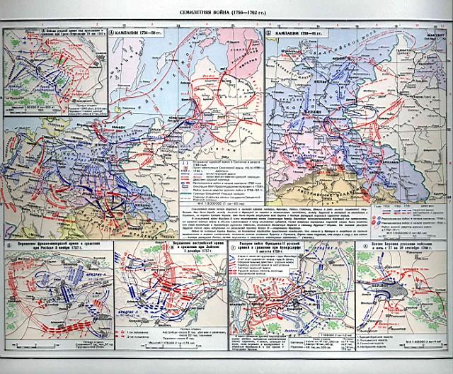 Карта Семилетней войны