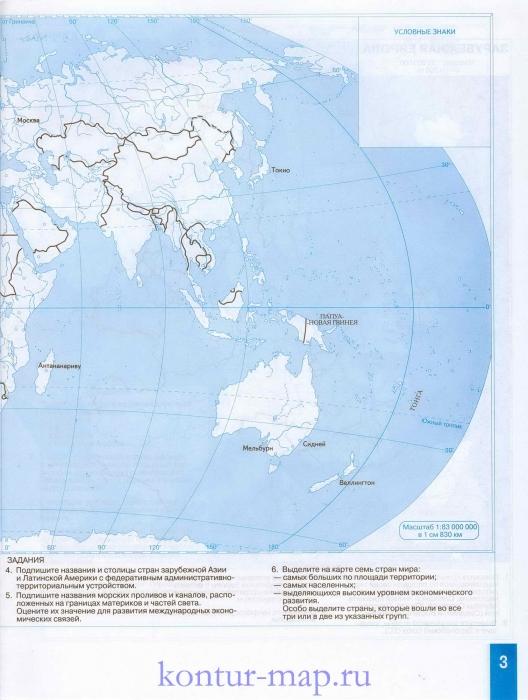 Контурна карта для 10 класса по географии