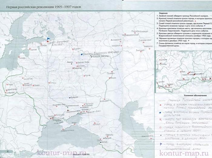 гдз контурные карты 8 класс история россии аст-пресс
