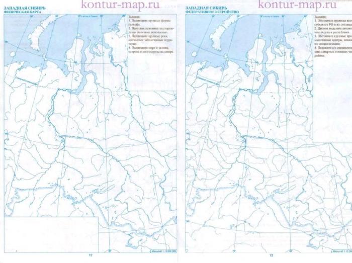 Западная Сибирь Контурная Карта 8 Класс